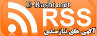 requirments ads rss banner