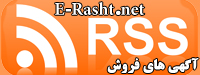sale ads rss banner